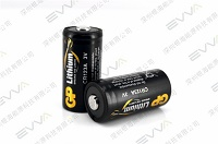 GP CR123A 3V 1500mAh Lithium Primary Battery
